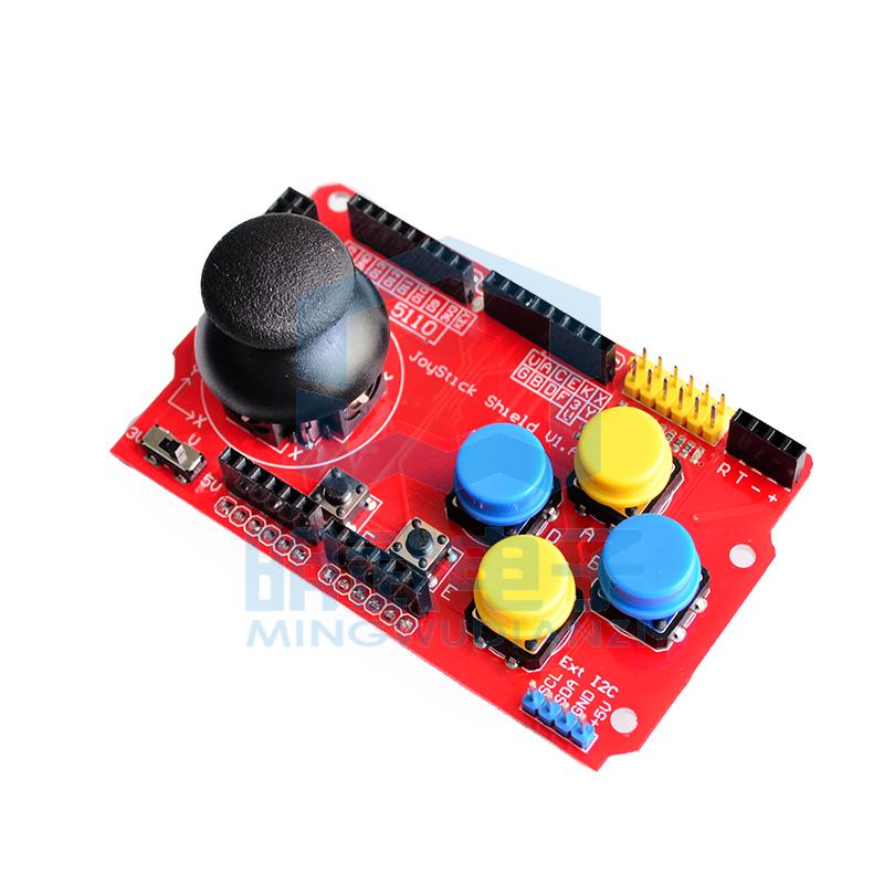 3.3v Gamepad Joystick Shield Module For Arduino Simulated Keyboard Mouse
