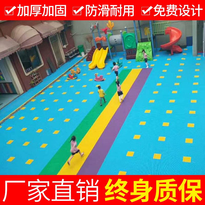 防滑拼装地板幼儿园悬浮地垫室外加厚塑胶户外篮球场运动操场跑道