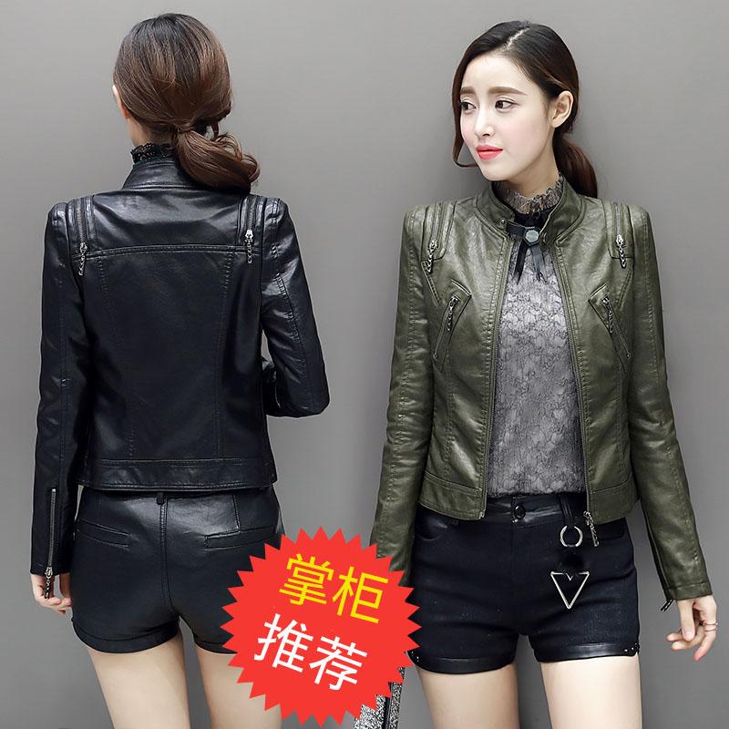 Da u da áo khoác nữ da bọ cạp Jia Kepi piyou mùa thu mẹ da gram 30-40-50 tuổi tuổi trung niên