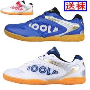 Ice ice chính hãng Đức Euler giày bóng bàn Youla bay cánh 103 giày thể thao giày trong nhà giới hạn thời gian 50% off