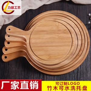 Tre và gỗ tấm bánh pizza khay 9 inch 10 inch bánh mì Nhật Bản tấm vòng tấm gỗ tấm bánh pizza dưới bít tết bít tết tấm