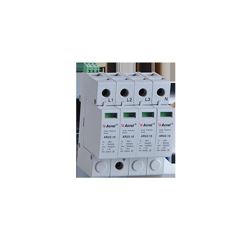 安科瑞ARU2-20/385/2P ARU2-20/385/1P+N过电压浪涌保护器2级防雷