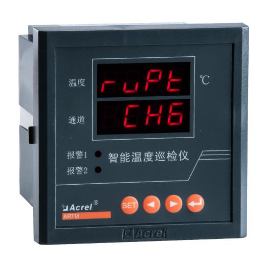安科瑞直销 ARTM-8/JC 8路温度巡检仪带报警带RS485通讯
