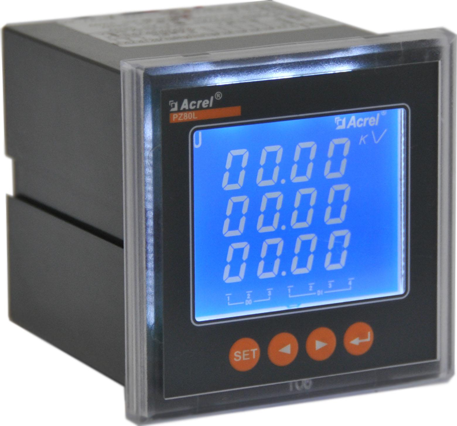 安科瑞 直销 PZ80L-E4/H 测谐波畸变率 RS485通讯 四象限电能