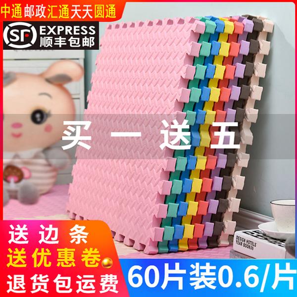 【60 лист 】 пена коврики этаж ребенок ползать колодка домой спальня головоломки подъем подъем коврик сращивание татами