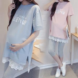 Cộng với phân bón XL chất béo mm phụ nữ mang thai phù hợp với mùa hè Hàn Quốc phiên bản của lỏng T-Shirt ăn mặc dạ dày lift quần hai bộ 200 kg