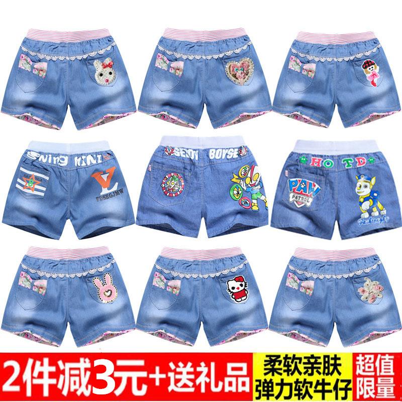 Cô gái quần short mùa hè trẻ em quần short denim bé nóng quần cậu bé lớn chàng trai quần short denim ra mặc thủy triều mỏng
