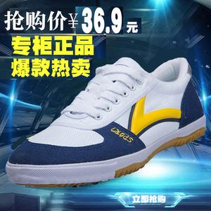 Thanh đảo đôi sao tiên tiến bóng bàn giày thoáng khí không trượt gân dưới đào tạo giày giày thể thao nam giới và phụ nữ giày ping pong bóng