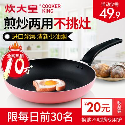 7月1更新【快爆白菜好价】的图片 第55张