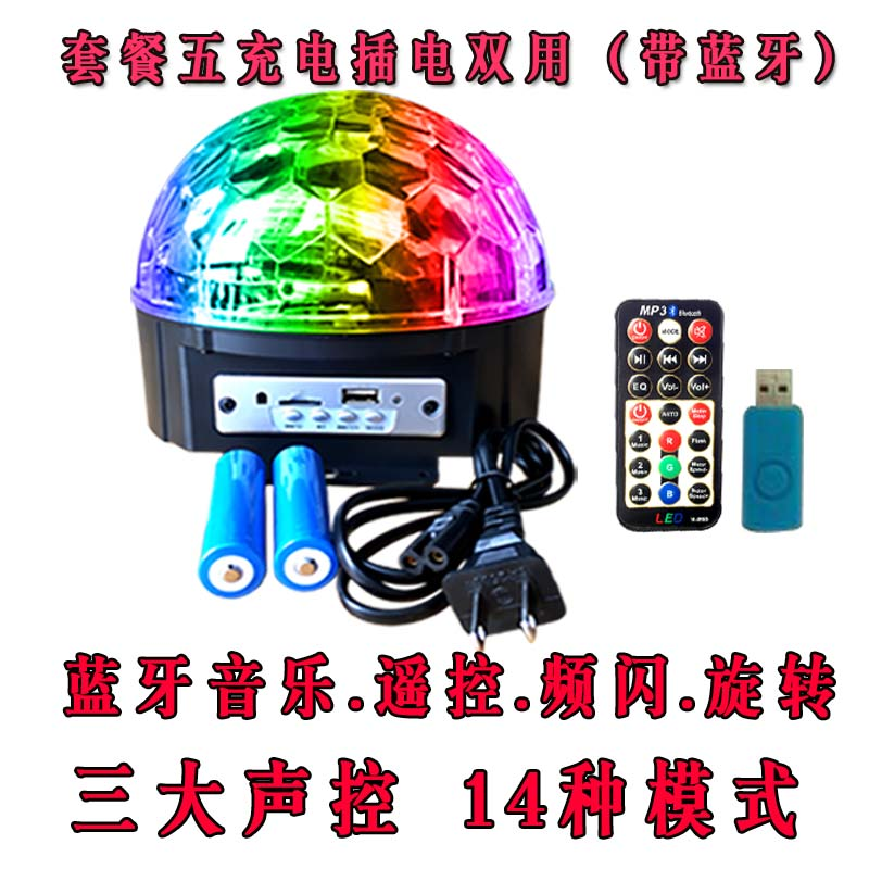 11 96]cheap purchase KTV flash rotary seven-color led sound