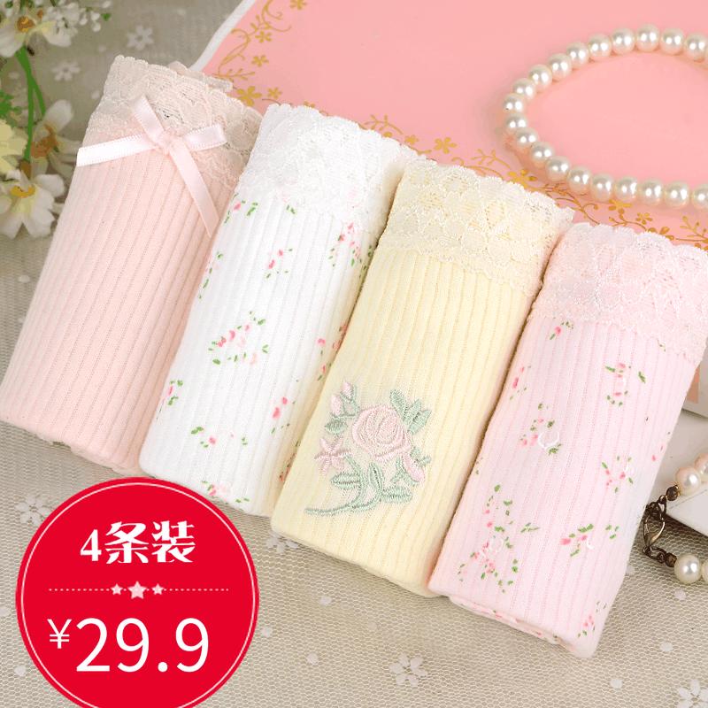 4 món quà đóng hộp đồ lót bông của phụ nữ eo bông ren không có dấu vết cao eo kích thước lớn tam giác đồ lót Nhật Bản