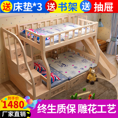 实木上下铺床儿童床滑梯床高低床成人子母床上