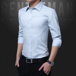 秋季纯色男士长袖衬衫2019新款韩版修身型衬衣休闲潮流男装衬衫男