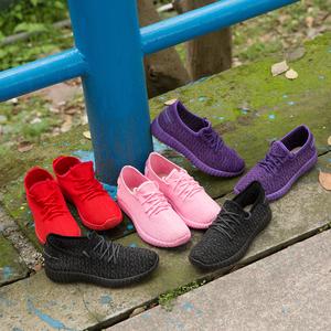 Của phụ nữ thấp cắt dừa giày 41 mét tuổi Bắc Kinh giày giản dị thoải mái phẳng giày Hàn Quốc phiên bản của thủy triều với thanh niên đáy mềm
