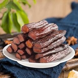 牛肉干 内蒙古牛肉干 手撕风干牛肉干零食特产小吃食品美食包邮