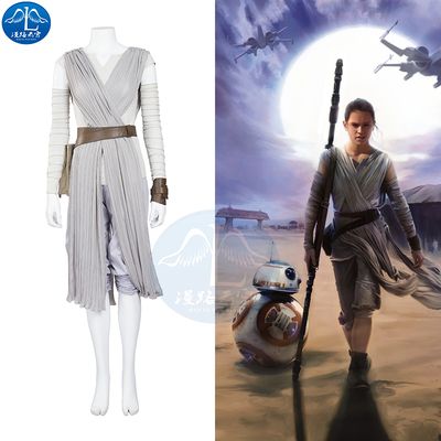 taobao agent Long Road in the Clouds Star Wars The Force Awakens Rey Upgraded Cosplay Clothes Movie Same Costume