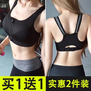 2 cái thể thao đồ lót chống sốc chạy ladies vest phong cách yoga chống võng kích thước lớn không có vòng thép áo ngực thể thao