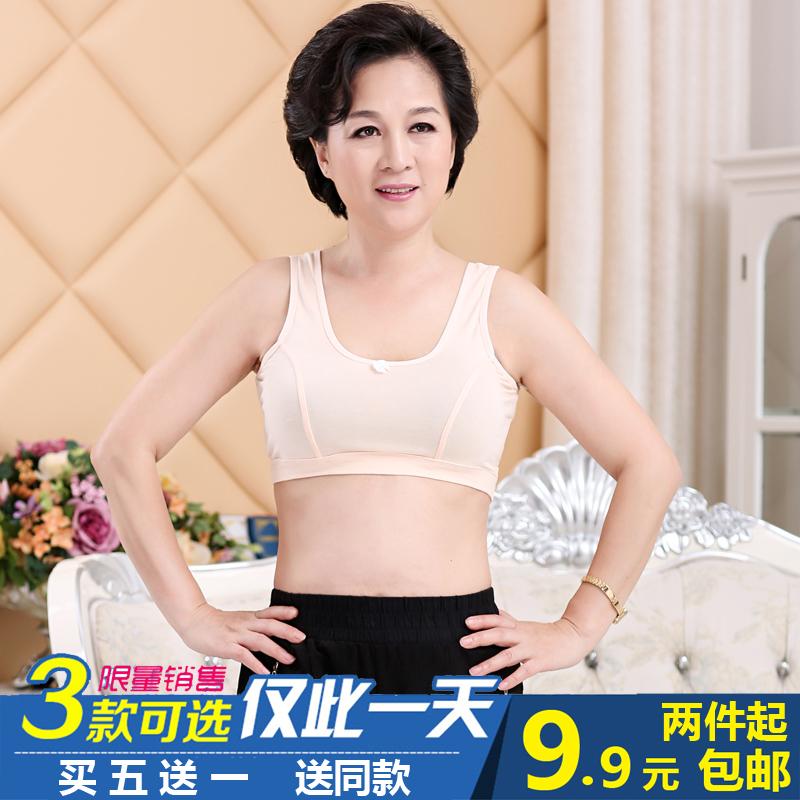 Mùa hè giữa và tuổi già áo ngực mà không có vành cũ vest đồ lót bông mẹ nạp áo ngực phía trước khóa phần mỏng nữ