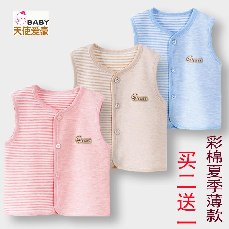 Mùa xuân và mùa thu bé vest mùa hè mỏng bé vest cotton trẻ em vest ấm nam giới và phụ nữ bé bông màu vest