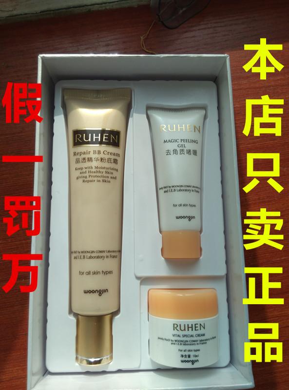 Rui dấu vết BB cream Xiongjin mỹ phẩm chính hãng truy cập Rui Rui BB cream tinh thể rõ ràng chất nền tảng kem thiết lập sáng kem che khuyết điểm