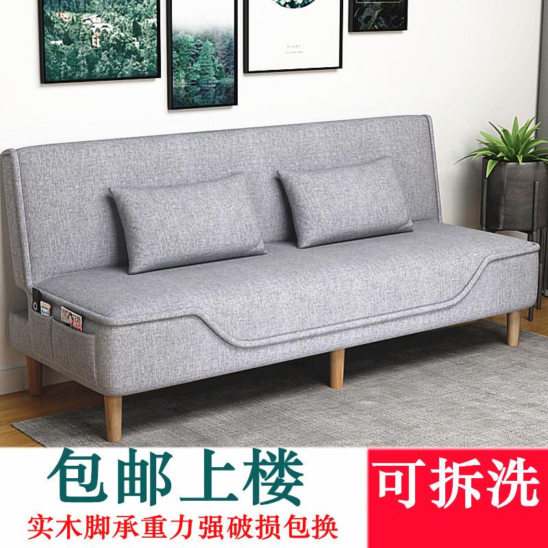可拆洗沙发床两用沙发午休小户型沙发单人双人折叠出租房小户型床