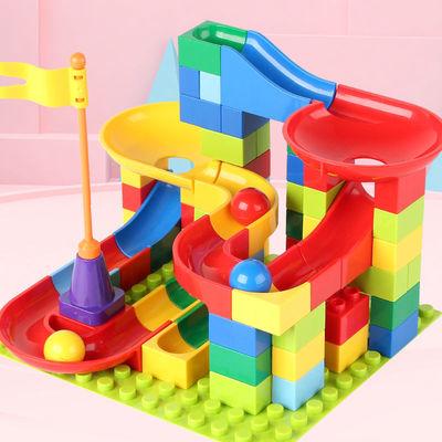 大颗粒兼容有趣积木儿童轨滑道大号开发拼装益智力桌子玩具男女孩