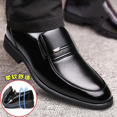 2020新款男士休闲男皮鞋秋冬皮鞋男透气黑色中老年正装加绒商务