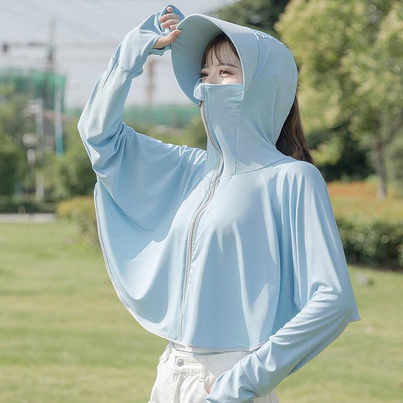 防晒衣女2021新款夏季冰丝外套女防晒罩衫骑车防紫外线防晒服长袖