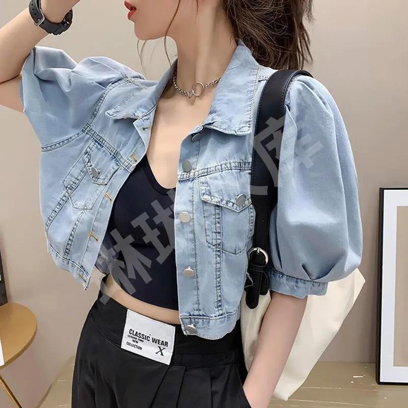 夏季2020新款韩版宽松百搭薄款女士短款牛仔外套流行上衣泡泡袖潮
