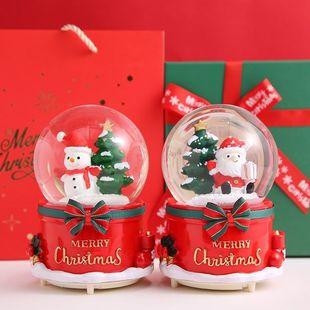 可愛水晶球音樂盒帶燈光飄雪花聖誕節禮物
