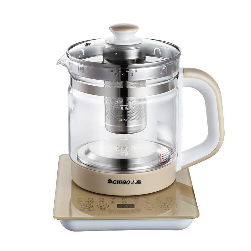 新款养生壶家用多功能加厚玻璃办公室小型煮茶器花茶壶开水烧水壶
