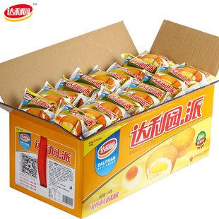 蛋黃派整箱麪包早餐食品蛋糕網紅零食小吃