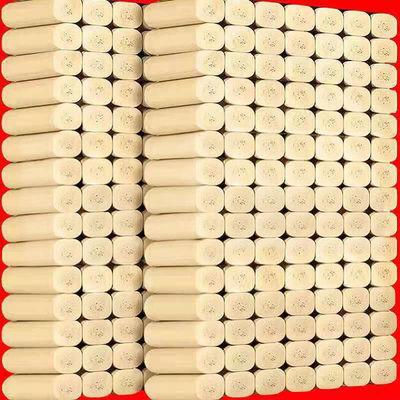 竹浆本色卫生纸卷纸家用纸巾卷筒纸手纸厕纸