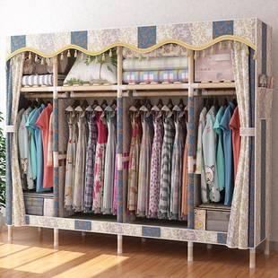 【特價大號加粗實木】簡易布衣櫃