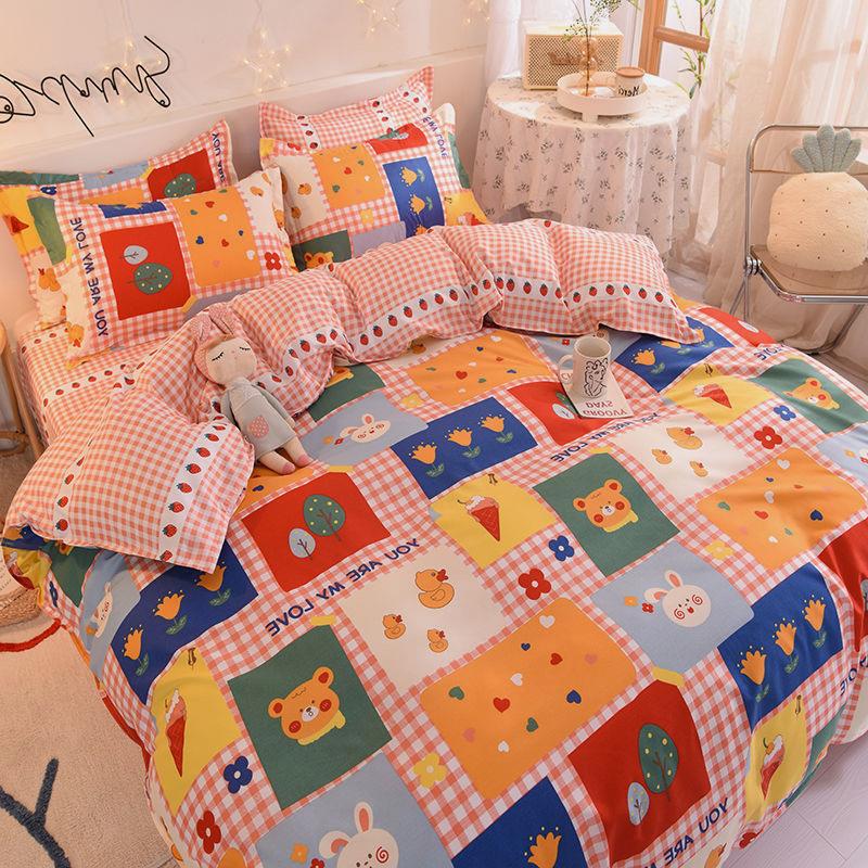 雅居床上用品四件套水洗棉单双人学生宿舍用品床单被套三件套