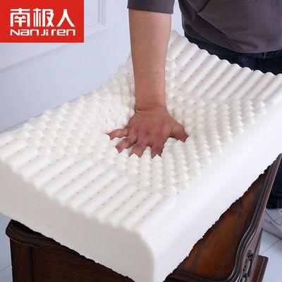 天然泰国乳胶枕头颈椎枕儿童枕头套装成人枕头芯乳胶枕枕芯
