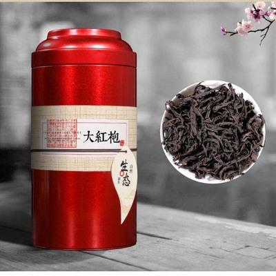 小罐礼盒装中秋名茶组合金骏眉大红袍铁观音正山小种组合茶叶礼盒的图片来自淘券快报,领券宝