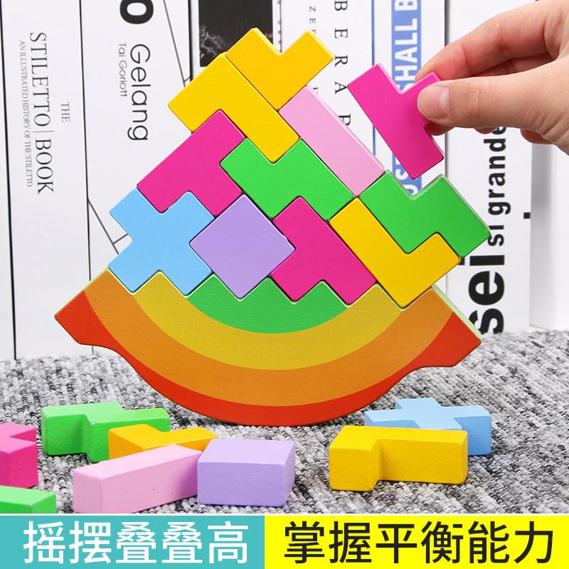 Khối xây dựng Tetris, ngăn xếp lắc lư, đồ chơi cân bằng giáo dục của trẻ em, quà tặng học sinh mẫu giáo - Trò chơi cờ vua / máy tính để bàn cho trẻ em