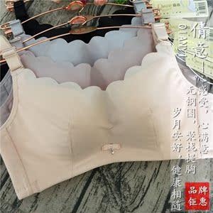 Qianyi 9327 đích thực không có dấu vết no steel nhẫn thu thập ngực B bìa C cup mỏng cup thở thoải mái mùa hè áo ngực đồ lót