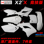 Xinyuan X2X X2 off-road motorcycle accessories whole car shell appearance of plastic parts X2 the whole car cover