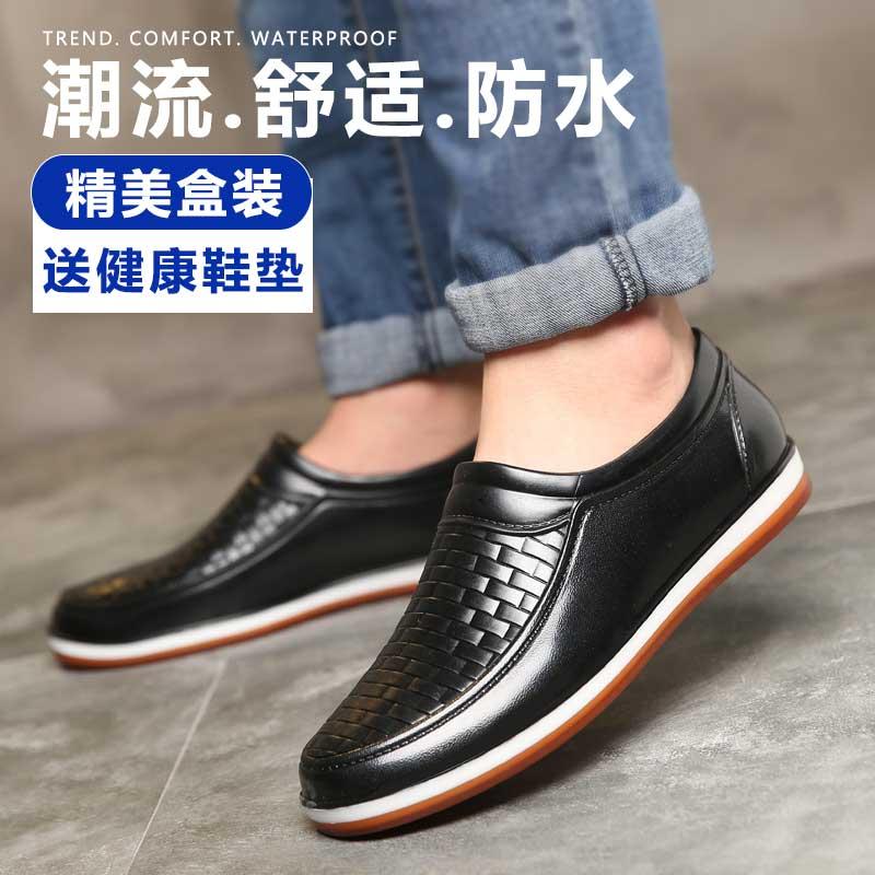 Thấp để giúp mưa khởi động của nam giới giày nước non-slip dầu và chống axit cao su giày bảo hiểm lao động ngắn mưa khởi động làm việc nhà bếp đầu bếp giày giày không thấm nước