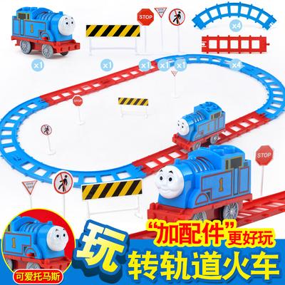 托马斯轨道小火车【13件套】