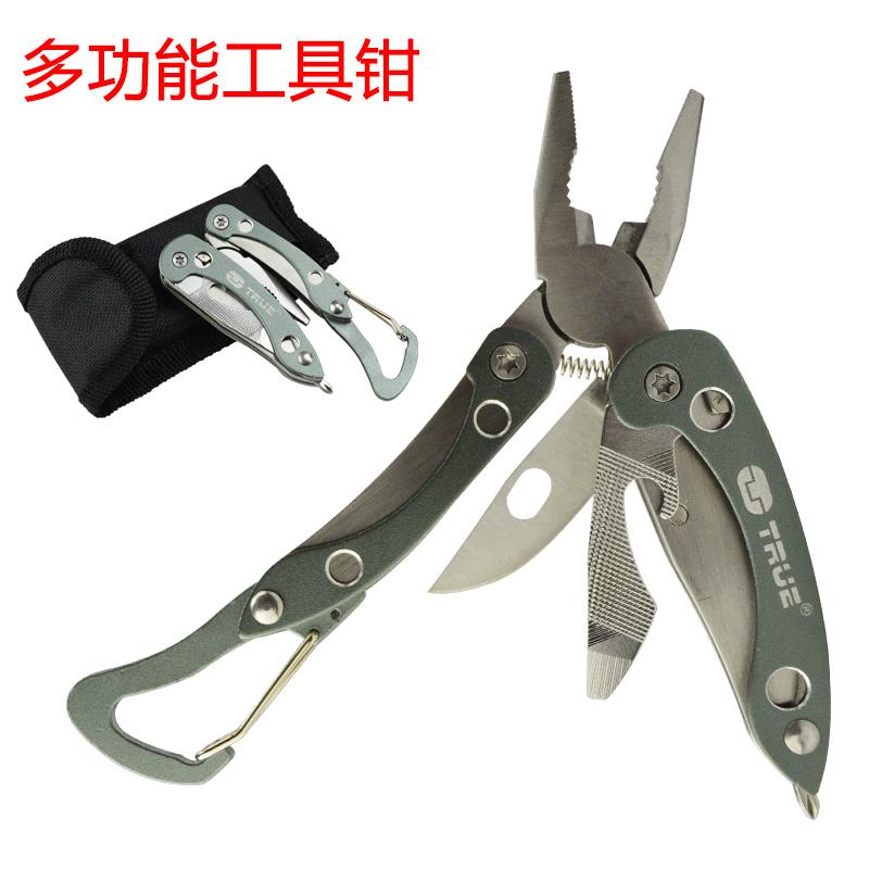 Mini đa công cụ kìm ngoài trời di động đa mục đích kìm công cụ phổ key ring pocket công cụ kìm
