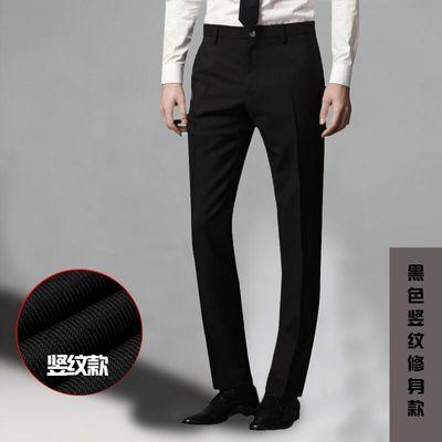 Quần nam mỏng kinh doanh bình thường thanh niên miễn phí ủi phù hợp với quần breathable làm việc mùa hè phần mỏng phù hợp với quần Suit phù hợp