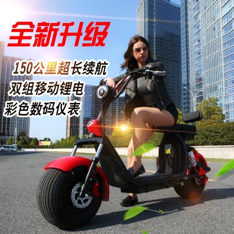 Harley phía trước và phía sau giảm xóc hai bánh xe lốp rộng pin xe điện vào một đôi pin lithium chì-axit xe máy điện ghế đệm