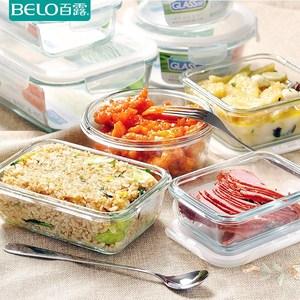 Lò vi sóng thủy tinh hộp ăn trưa đồ dùng đặc biệt hộp lưu trữ chịu nhiệt hộp ăn trưa tủ lạnh con dấu bộ hình chữ nhật vòng