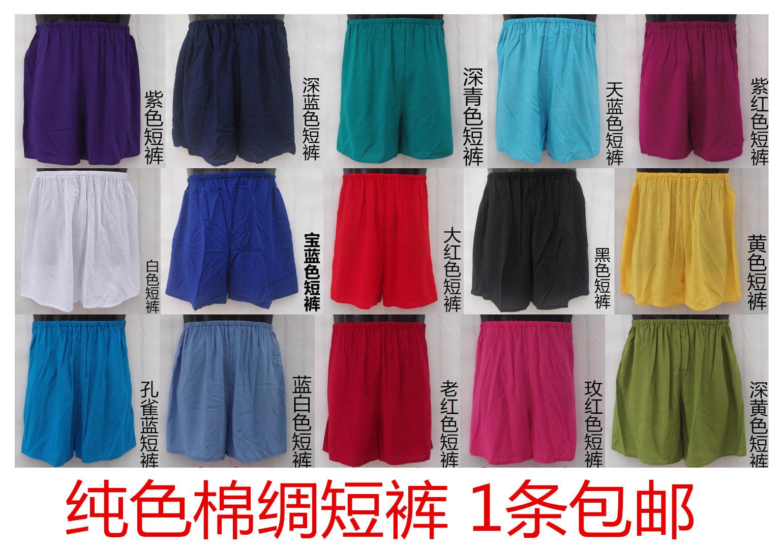 Tuyệt đẹp bông quần short nam giới và phụ nữ trung niên ngủ quần bông lụa quần short nhà quần mùa hè đồng bằng quần short 3