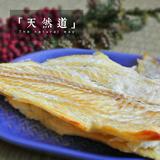 山东青岛特产深海鳕鱼片252克卷后14.99元包邮