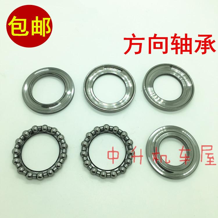 Xây dựng các bộ phận xe gắn máy JS125-6A-6F-6B Junfeng Jun sẽ hướng cột mang tấm thép tấm bát