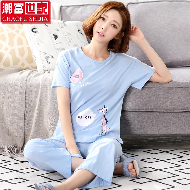 夏季纯棉两件套可外穿韩版家居服套装